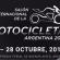 Llega el Salón Internacional de la Motocicleta Argentina